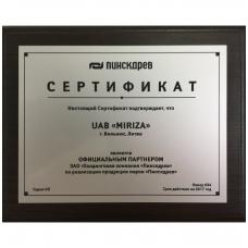 Gamintojų sertifikatai